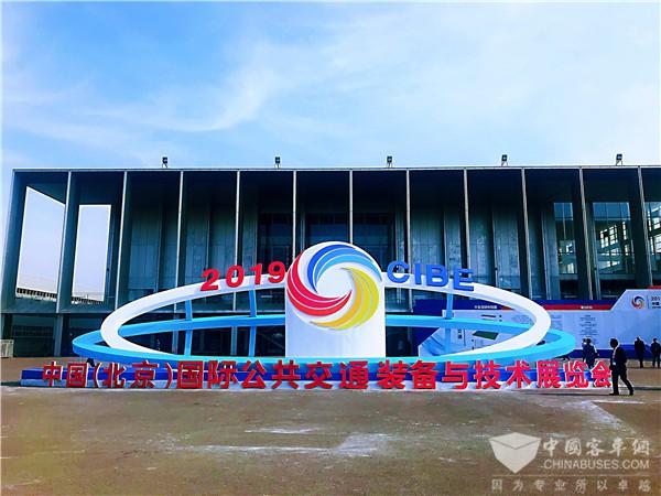 纯电动+氢燃料 北京公交装备技术展安凯客车看点聚焦