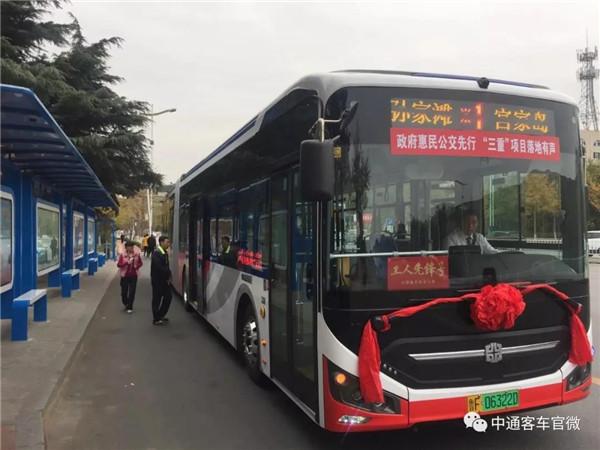 刚发布即首秀!中通18米BRT公交N18在山东烟台正式上线