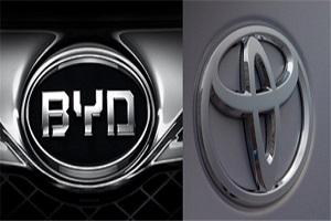 各出资50% 比亚迪与丰田成立纯电动车研发合资公司