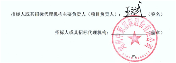 河南郑州市公共交通总公司2019年度第二批新能源
