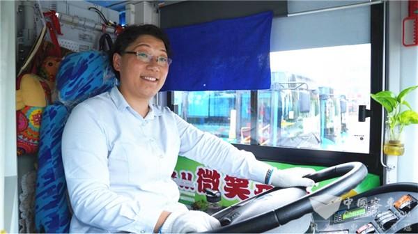滁州公交汪永丽:用爱心和细心 为乘客创造美好出行环境
