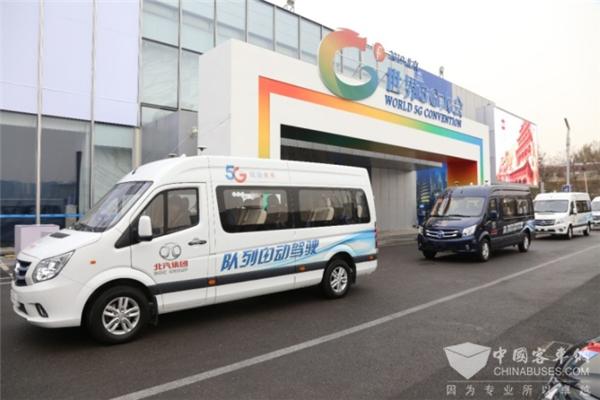 """5G时代迎头""""黑马""""!福田图雅诺成为首届世界5G大会自动驾驶指定用车"""