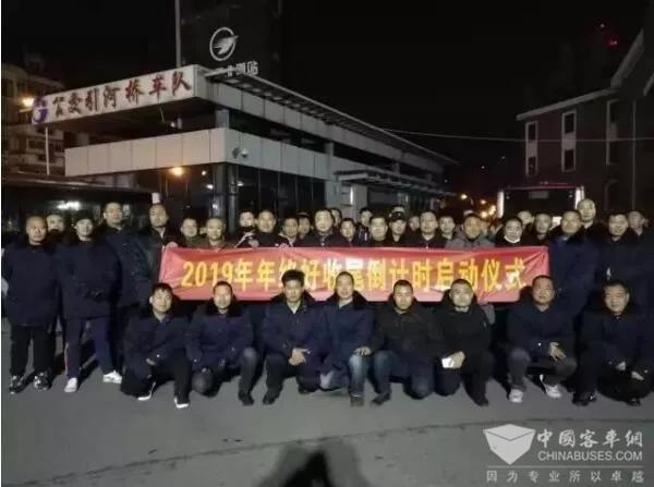 """天津:天津公交集团""""保冬运""""倒计时活动开始"""