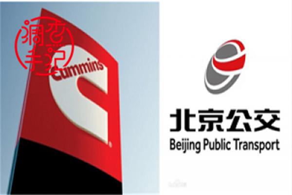中国客车网动力调查   当百年康明斯遇上北京公交