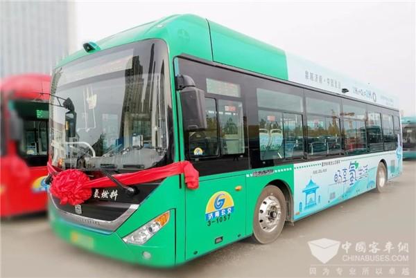 氢能源+5G+物联网,国内首条5G氢能源公交线路中通造