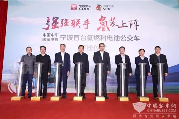 """强强联手 """"氢""""装上阵 国家电投氢能公司与中国中车牵手布局氢能交通"""