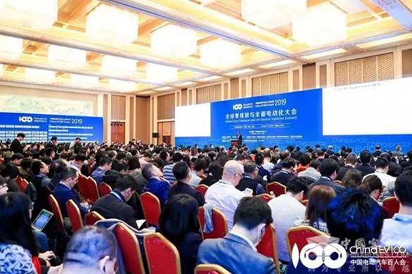 全球汽车业共探路 德美日英等10国产业高层将齐聚百人会论坛2020