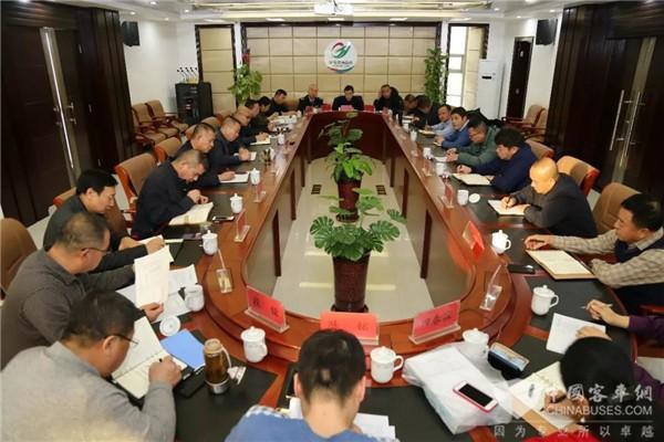 内蒙古:呼市公交总公司召开生产调度专题会议