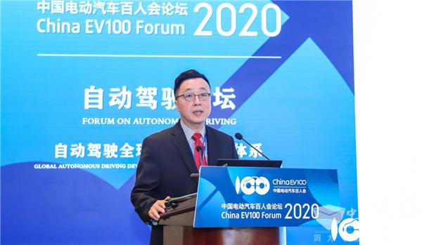 百人会论坛2020|冉斌:谈车路协同自动驾驶