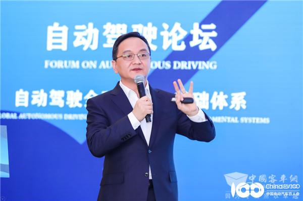 百人会论坛2020|彭军:小马智行实现自动驾驶落地的经验分享