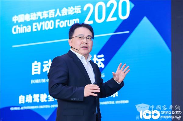 百人会论坛2020|杨晓明:高度自动驾驶汽车量产关键在于新一代的智能架构