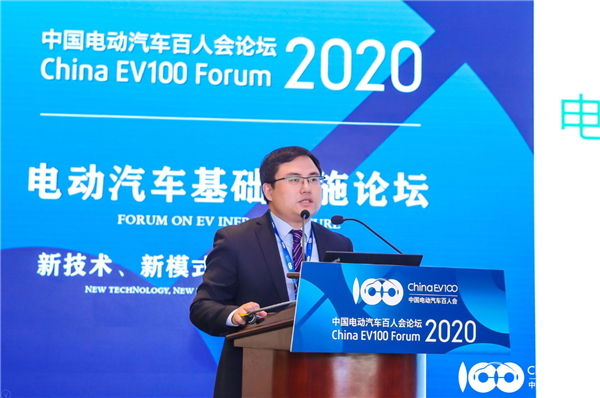 百人会论坛2020 郑庆荣:电动汽车充电服务参与虚拟电厂交易市场的构想