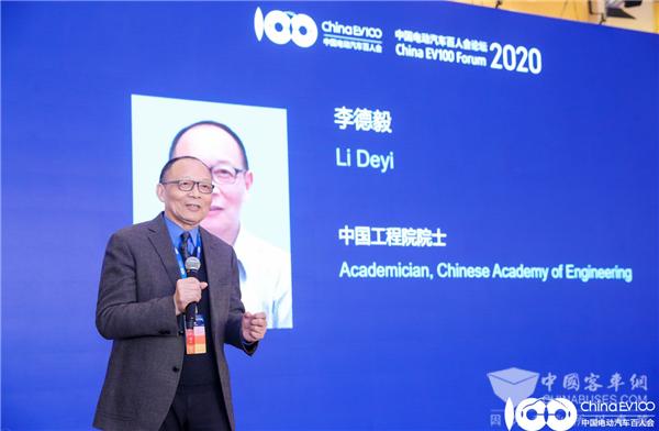 百人会论坛2020|李德毅:谈自动驾驶和智能网联
