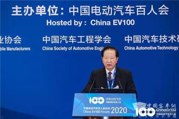 百人会论坛2020 陈清泰:汽车革命与能源、交通、城市协同发展