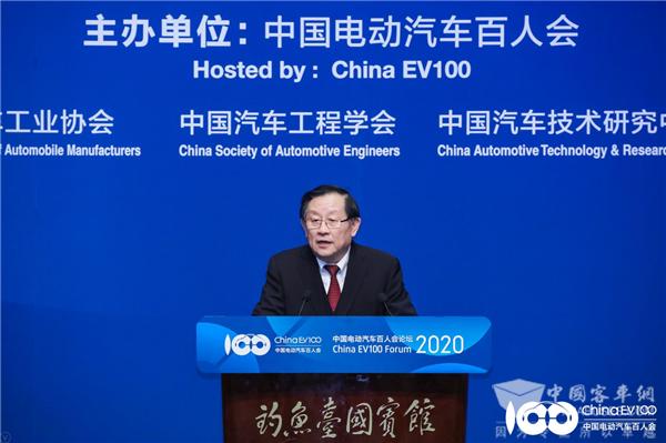 百人会论坛2020 万钢:建议从六个方面推动氢能和燃料电池产业发展