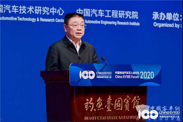 百人会论坛2020 王蒙徽:在城市建设中推动智能汽车与智慧城市共同发展