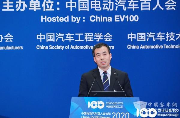 百人会论坛2020 张夕勇:北京汽车将加速转型,引领中国新能源汽车发展