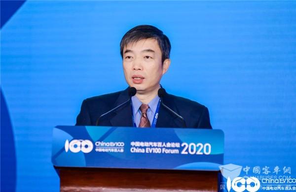百人会论坛2020 罗俊杰:推动新能源汽车与能源、交通、信息通信全面融合