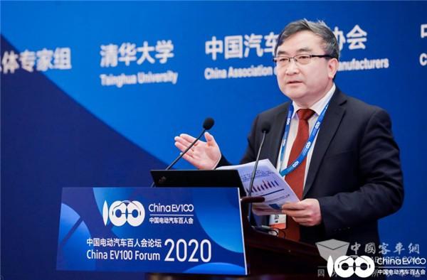 百人会论坛2020 邹骥:补贴退坡后对新能源发展的几点建议