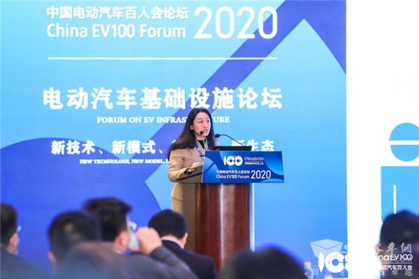 百人会论坛2020 成暐:安全是整个新能源电动汽车行业的底线