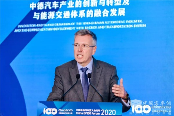 百人会论坛2020 Holger Klein:供应商、主机厂、政府应如何开展合作