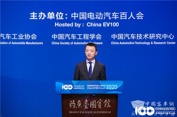 百人会论坛2020 钟翔:汽车出行领域重构的焦点在于品牌力的提升