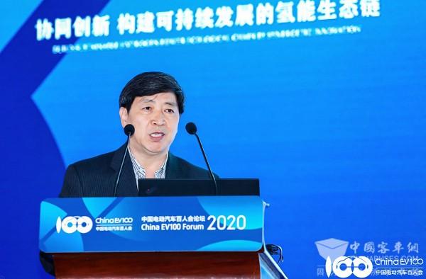 百人会论坛2020 王海江:实现我们国家燃料电池规模化生产所面临的的问题