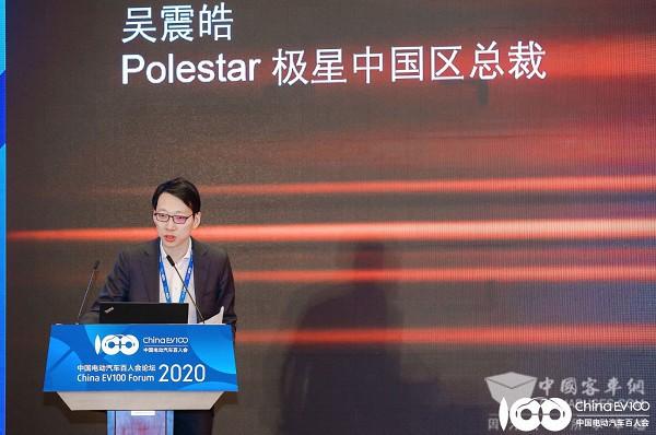 百人会论坛2020 吴震皓:热失控是电动汽车发生事故的主要原因