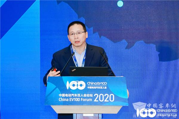 百人会论坛2020|黄晨东:电动汽车电池包安全策略经验分享