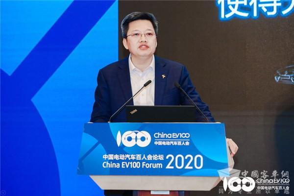 百人会论坛2020 于德翔:打造基于汽车充电网面向汽车的特安全平台