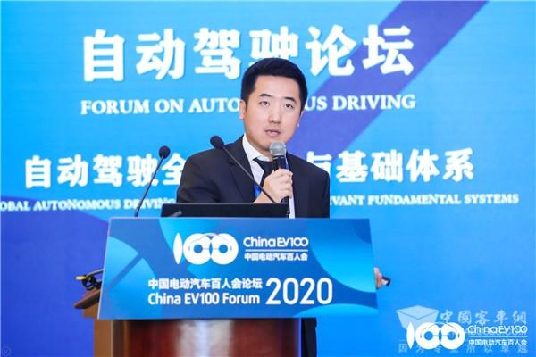 百人会论坛2020|倪凯:自动驾驶联盟化趋势明显