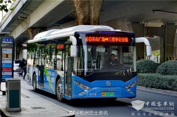 """流动的""""蓝天白云"""" 70台银隆新能源纯电动公交杭州上线"""