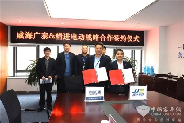 开拓空港新能源装备市场 精进电动与威海广泰签订战略合作协议