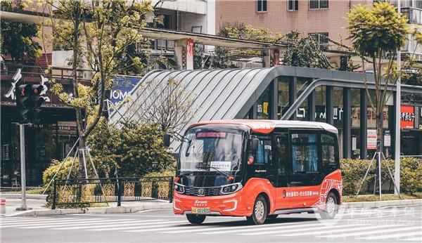 """金旅XML6606JEVA0C2""""星辰""""纯电动微循环公交"""