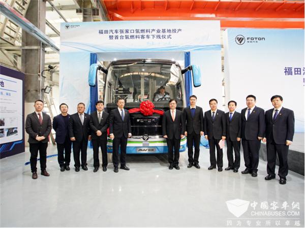 中国客车网一周要文专栏|福田汽车张家口氢燃料产业基地首台客车下线