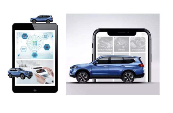 """何谓""""C2B智能定制模式""""? 看上汽MAXUS玩转汽车个性化时代"""