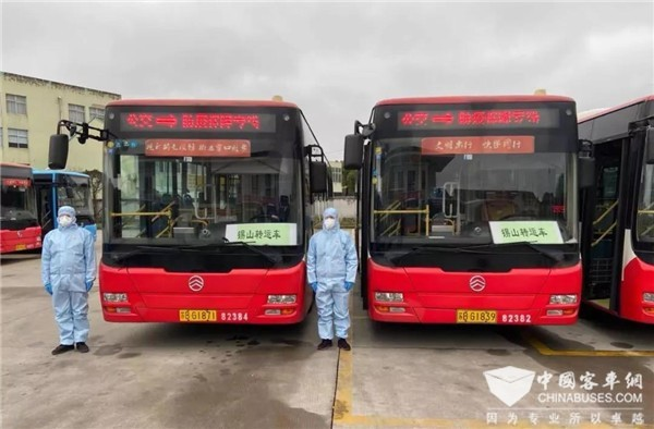 疫情下班线公路客运企业如何调整经营策略?