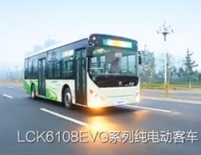 中通纯电动公交LCK6108EVG,了解一下