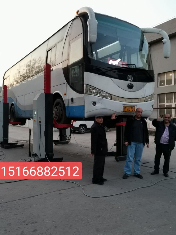 大巴车 客车举升机 公交车举升机