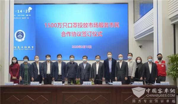 1500万只平价口罩投放深圳市场 比亚迪将为全市供应一次性医用口罩