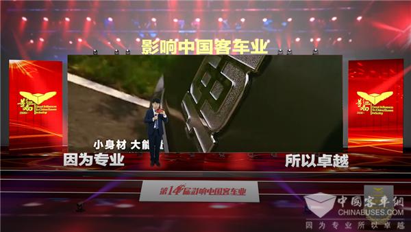 第14届影响中国客车业 中车电动奏响智能乐章