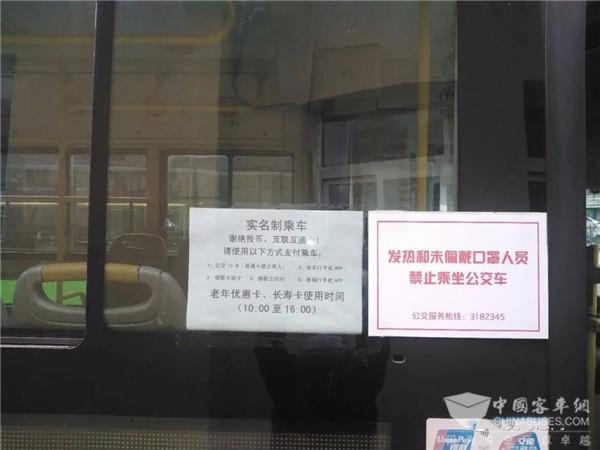 丹东公交为疫情防控和复工复产提供应急车辆保障