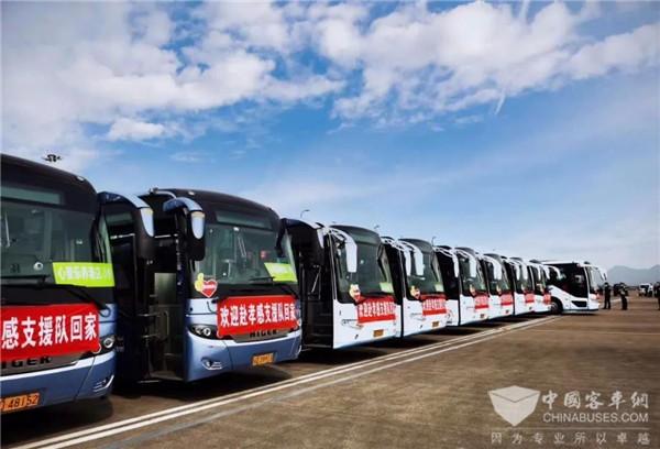 真诚致敬!重庆公交集团迎接对口支援湖北孝感医疗队首批669名队员回家
