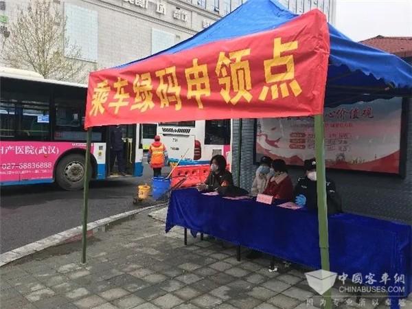 武汉公交恢复运营一周!最新情况如何?