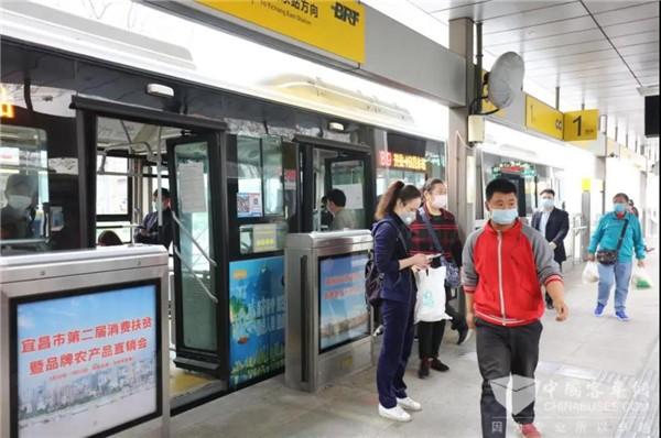 宜昌公交再次调增班次助力复工复