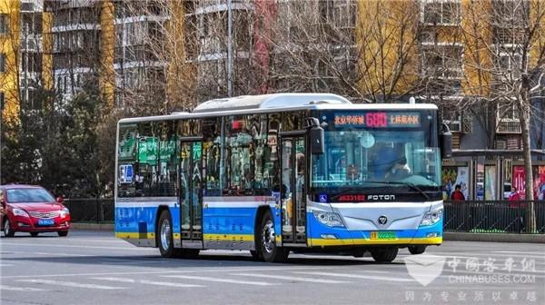 """""""城市明星""""再添健康""""利器"""",福田欧辉打造典范级公交车"""