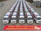 金龙客车向福州、厦门捐赠负压救护车及防疫工作站