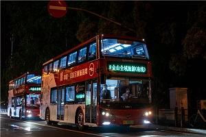 """旅游""""新地标""""!比亚迪助力打造上海首支纯电动双层观光巴士车队"""