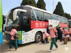 """金旅凯歌助石家庄机场巴士步入""""大数据时代"""""""