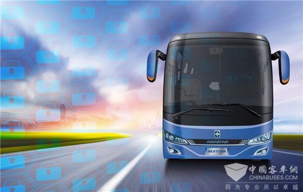 谈客车安全技术:AEBS 亚星客车安全 由它来守护